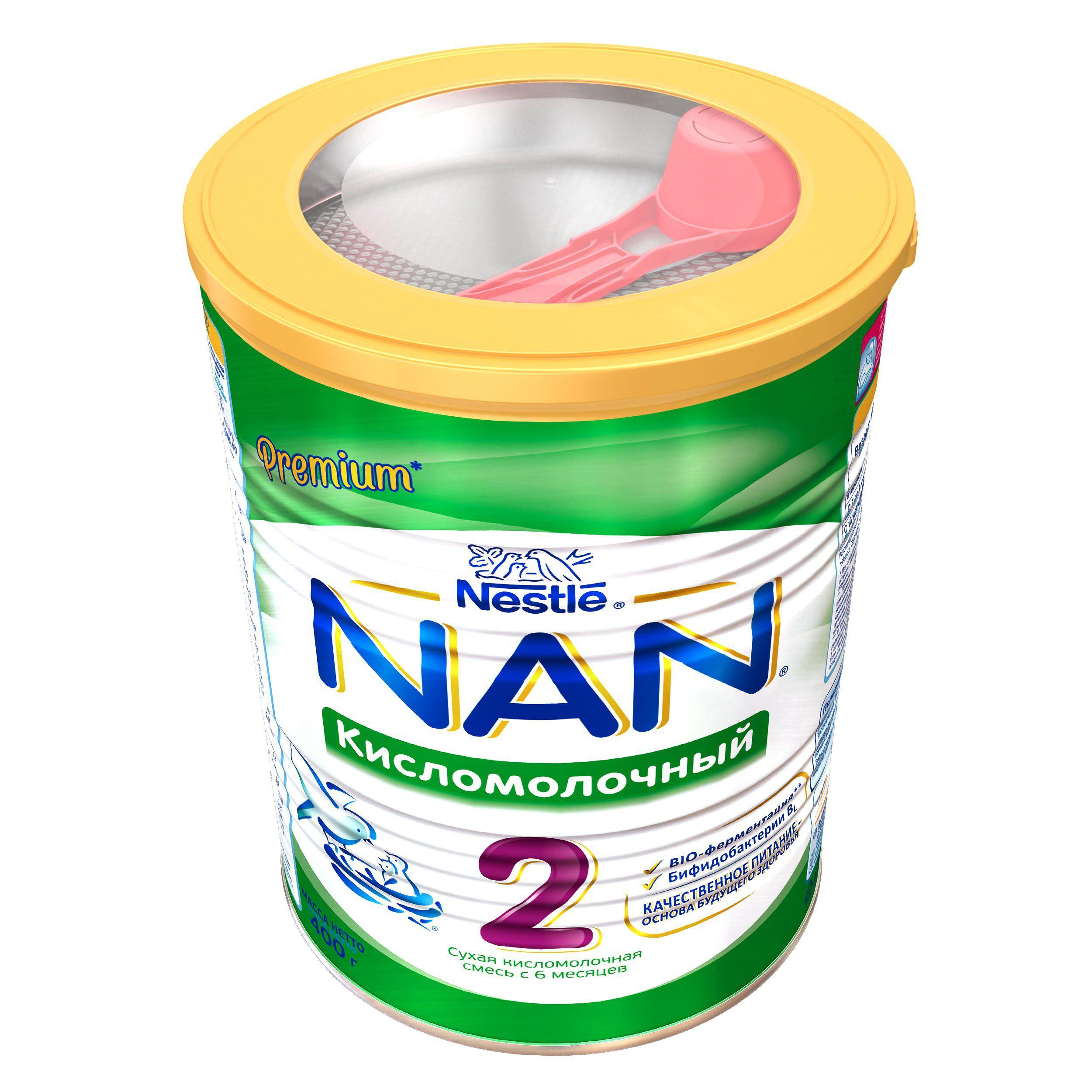 Wishlistru детская смесь nan кисломолочный