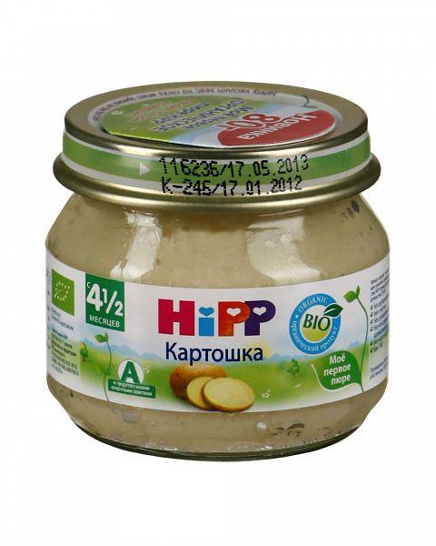 Картофельное пюре для ребенка 5 месяцев