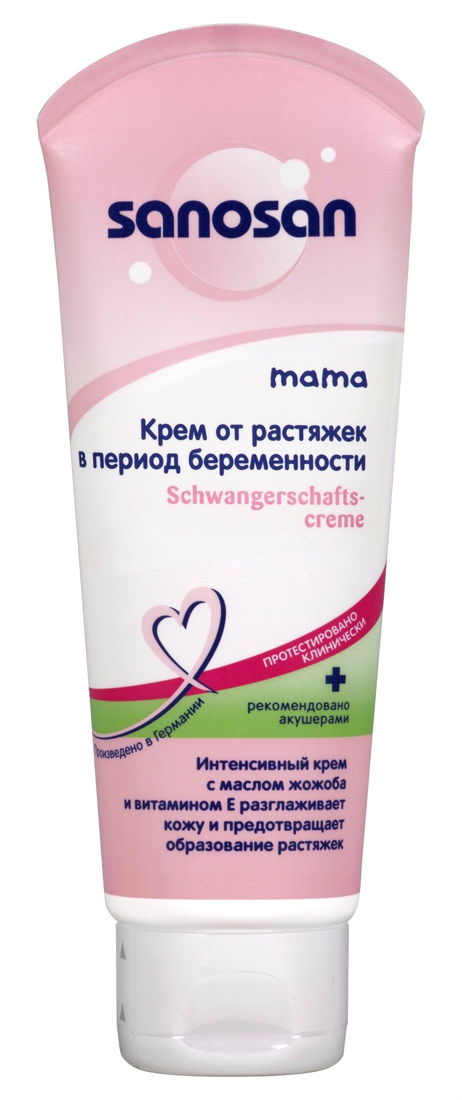 Крем от растяжек для беременных саносан цена 48